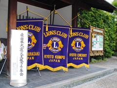 東日本大震災被害者支援チャリティ茶会1