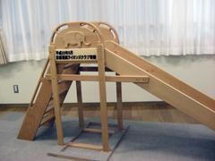 木製滑り台を寄贈