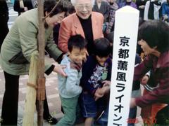 子供たち50名と一緒に植樹式